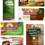 Σύγκριση ψωμιών ολικής αλέσεως του εμπορίου: Πιο ψωμί για τοστ επιλέγετε;