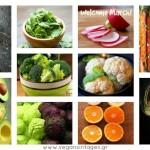 Τα λαχανικά που ευδοκιμούν τον Μάρτιο: Εκμεταλευτείτε τα!